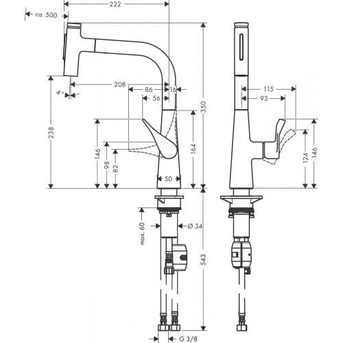 фото - Смеситель hansgrohe Metris Select M71 для кухонной мойки с выдвижным душем, под сталь 73822800