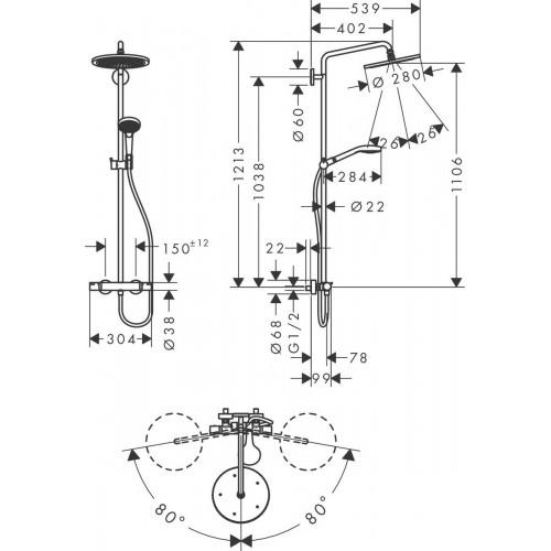 фото - Душевая система hansgrohe Croma Select S Showerpipe 280 26790000