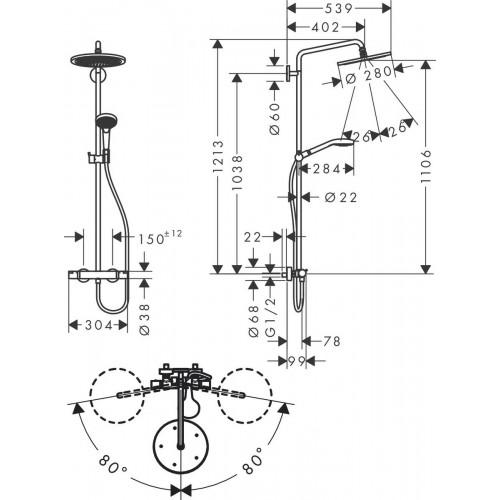 фото -  Душова система hansgrohe Croma Select S Showerpipe 280 1jet EcoSmart з термостатом, бронза матовий 26891140