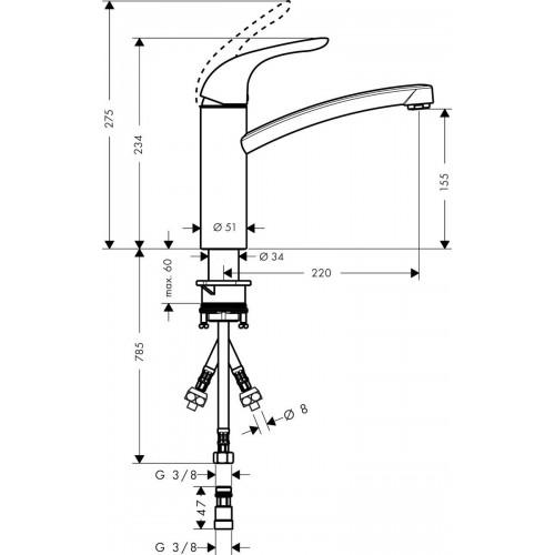 фото - Смеситель hansgrohe Focus E для кухонной мойки с поворотным изливом, хром 31784000