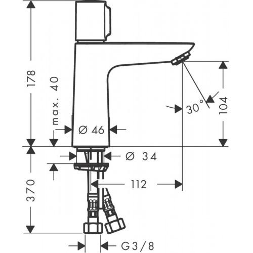 фото - Змішувач hansgrohe Talis Select E для раковини із зливним гарнітуром, хром 71750000