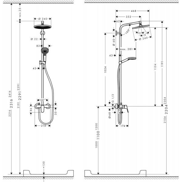 фото -  Душова система hansgrohe Crometta S 240 1jet Showerpipe EcoSmart з змішувачем 27269000