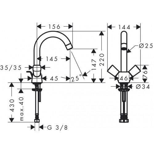 фото -  Змішувач hansgrohe Logis для раковини з двома ручками і зливним гарнітуром, хром 71222000