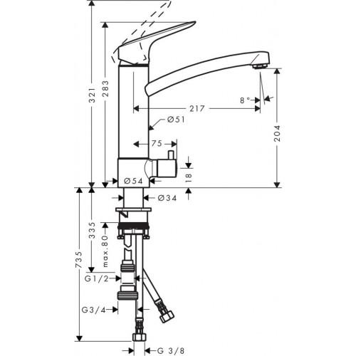 фото - Смеситель hansgrohe Logis для кухонной мойки с запорным вентилем для посудомоечной машины 71834000